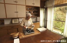 """天のしずく 辰巳芳子""""いのちのスープ"""""""